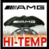 Mercedes AMG - Straight - HIGH TEMPERATURE BRAKE CALIPER DECAL SET